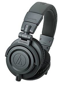 Audio-Technica ATH-M50x Limited Edition Matte-Gray